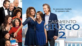 Casamento Grego 2